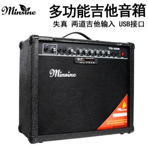 名森正品40W电吉他音箱 电箱木吉他吉它音箱音响带MP3带蓝牙