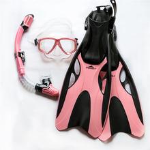 浮潜三宝脚蹼三件套平光近视潜水镜全干式呼吸管套装 浮浅装