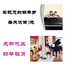 键数码电子琴数码钢琴儿童初学早教61三益电钢琴SAMICK特惠61