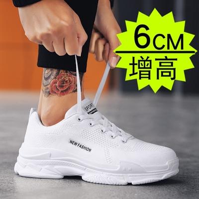秋冬季男鞋子chic韩风运动鞋韩版潮流内增高情侣白鞋老爹小白潮鞋