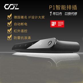 实智P1 智能插排电视伴侣自动断电防雷抗浪涌遥控多功能带USB充电
