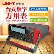 优利德 台式数字万用表UT805A 高精度五位半点阵液晶显示