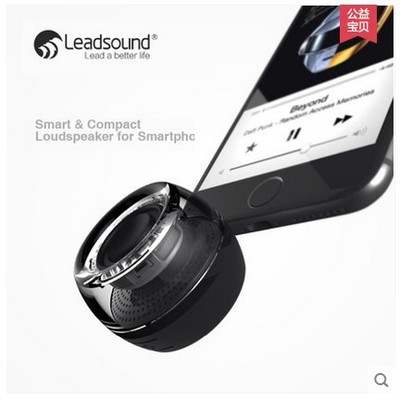 Leadsound/领尚 F10手机音箱 迷你直插便携小音响外接扩音器喇叭什么牌子好