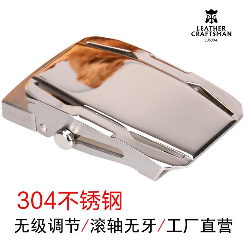 304全不锈钢滚轴腰带自动扣头3.5.8滑竿皮带男无孔无牙军新用商务