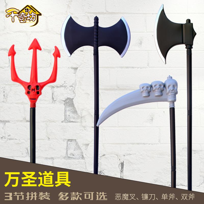 兵器锤玩具
