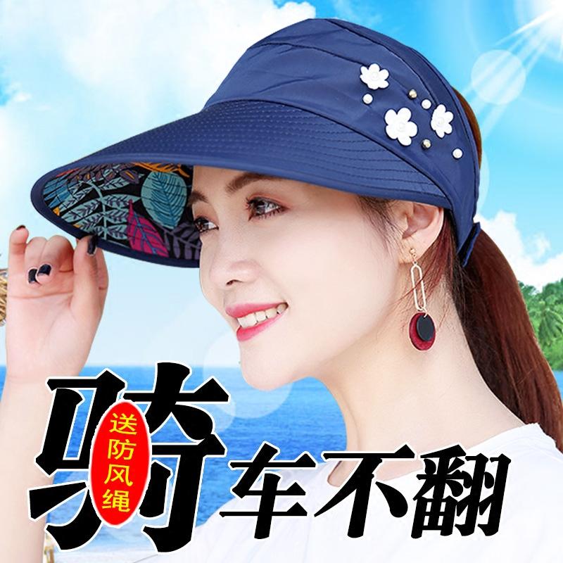 2018新款女帽子夏天