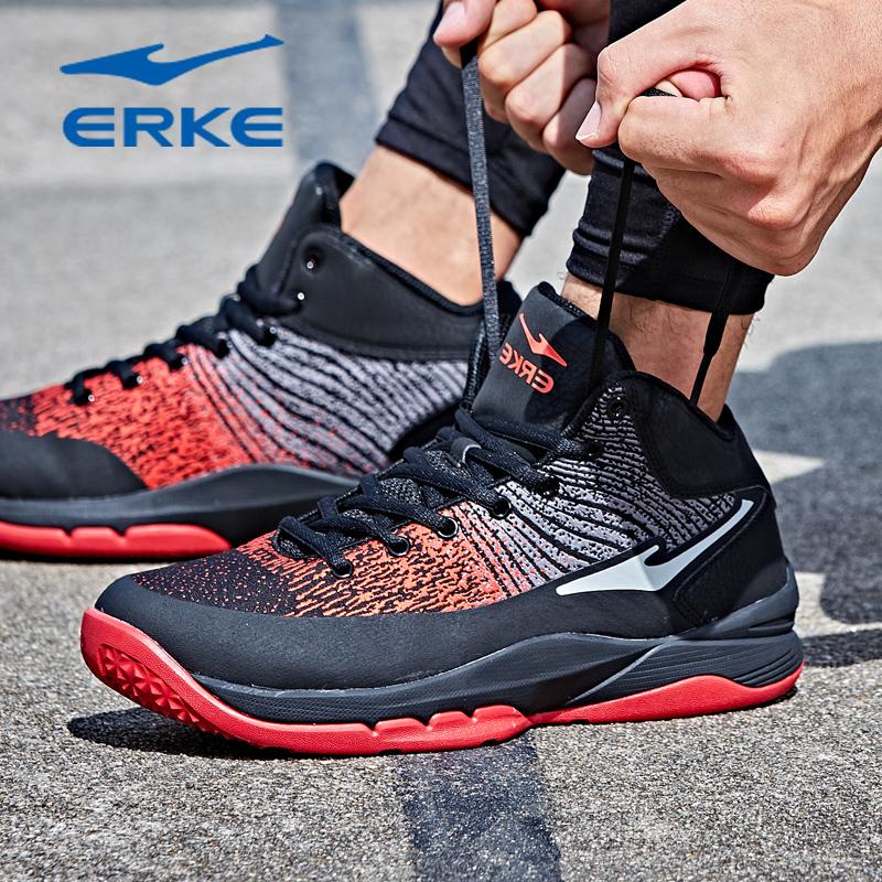 鸿星尔克男子篮球鞋2018夏季新款高帮运动鞋防滑减震耐磨篮球战靴