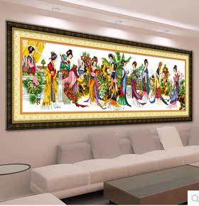 印花十字绣新款大幅琴棋书画十二金钗古代美女十字绣客厅大幅丝线