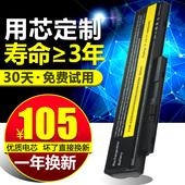 适用 IBM 联想 ThinkPad X230 X230i X220 X220i X220s笔记本电池
