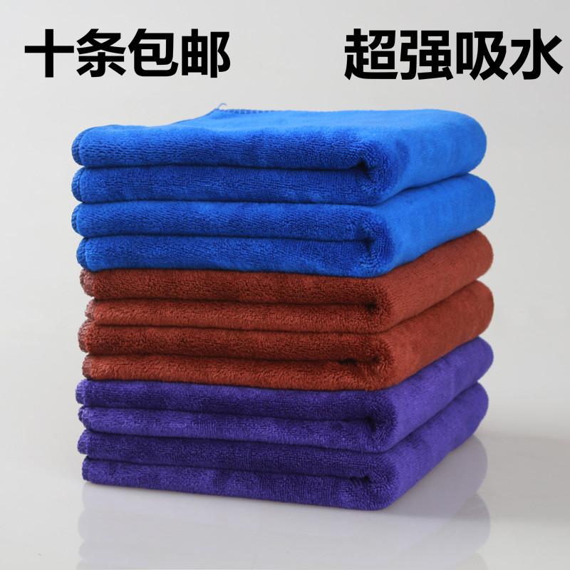 特价十条包邮毛巾30*70超细纤维吸水毛巾美容巾美发干发巾批发