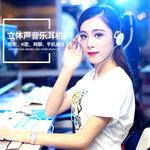 挂耳式音乐运动手机耳麦 重低音立体声头戴式电脑耳机声丽 SH-903