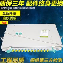 多模单元体熔纤盘SC光纤配线箱架满配ODF芯24菲尼特Pheenet