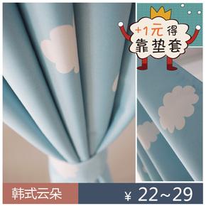 双面印花云朵遮光布韩式宜家卧室客厅儿童房定制窗帘成品特价包邮