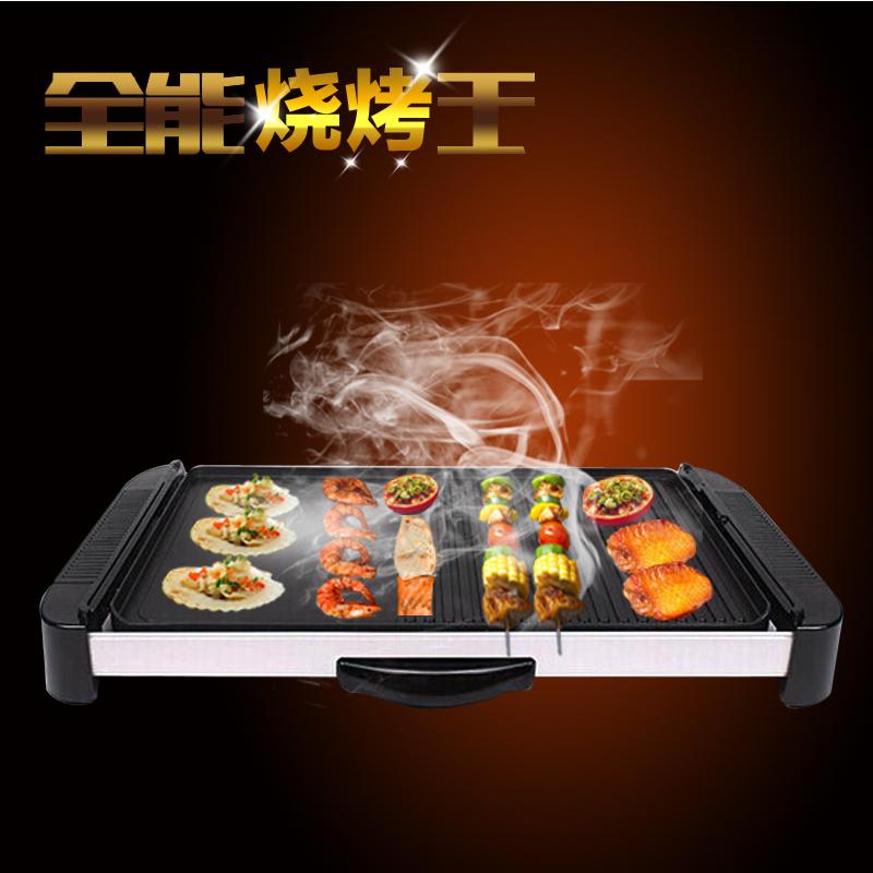 聚烩王韩式电烤盘 家用电烧烤炉 韩国无烟不粘大号烤肉锅机正品3元优惠券