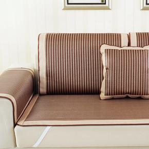 沙发垫凉席坐垫夏季防滑冰丝席子藤竹客厅沙发套四季通用夏天凉垫