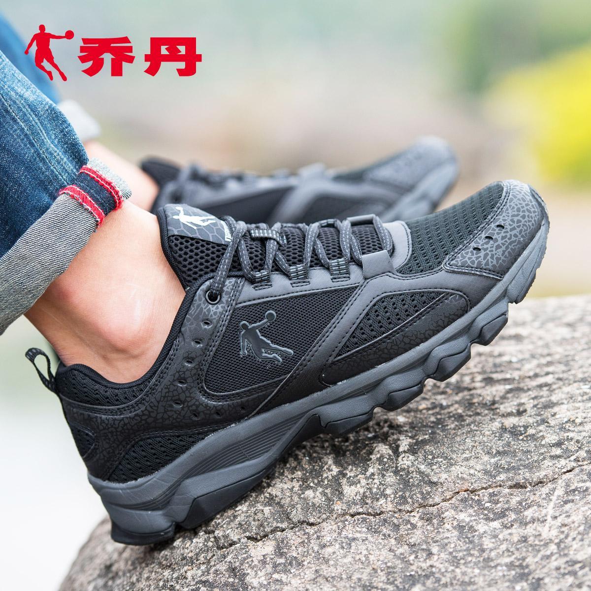 乔丹男鞋秋季新品跑步鞋运动鞋男品牌大码男鞋休闲鞋旅游鞋跑鞋