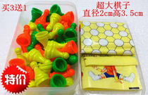Youjia Jump Chess King Student Checkers plastic checkers Large 45 children adult plastic box Puzzle Toys