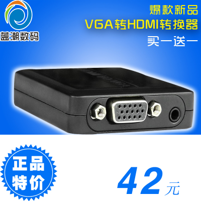 hdmi高清线to