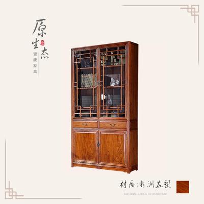 亿心源书柜非洲花梨木实木现代新中式原木色文件二斗四门玻璃书柜