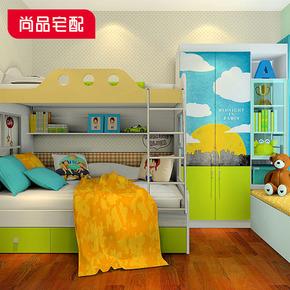 尚品宅配 儿童房整体衣柜上下子母床组合 儿童套家具定制 预付金