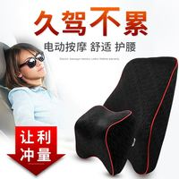 Massage car lumbar car waist belt pillow four seasons electric back car waist support seat cushion lumbar pad