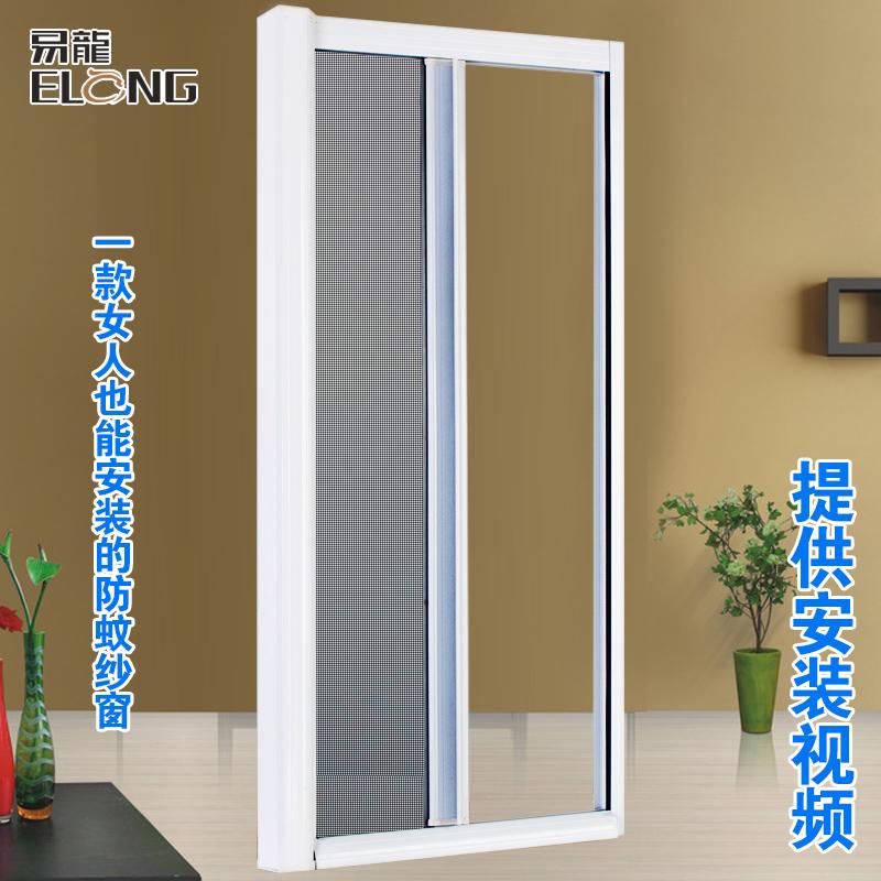 隐形纱窗定做卷筒卷帘式抗强风可拆洗防蚊纱网纱门铝合金推拉门窗