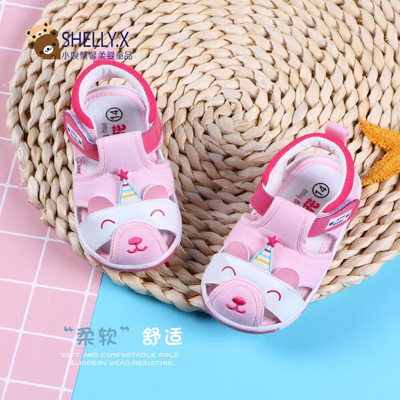小呗蟹宝宝凉鞋布软底6-12月夏包头男婴儿凉鞋0-1岁女防滑学步鞋
