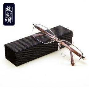 故乡月老花镜 男 CR39树脂高清晰抗疲劳镀膜老花眼镜