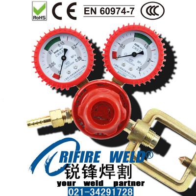 yqe-03乙炔减压器乙决表乙炔减压阀氧气 乙块减压器乙炔压力表焊