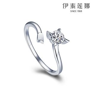 伊泰莲娜S925银十二星座戒指情侣开口可调节大小指环 情人节礼物