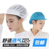 Custom dust cap sanitary cap food factory workshop work cap men and women duck tongue canteen breathable mesh chef hat