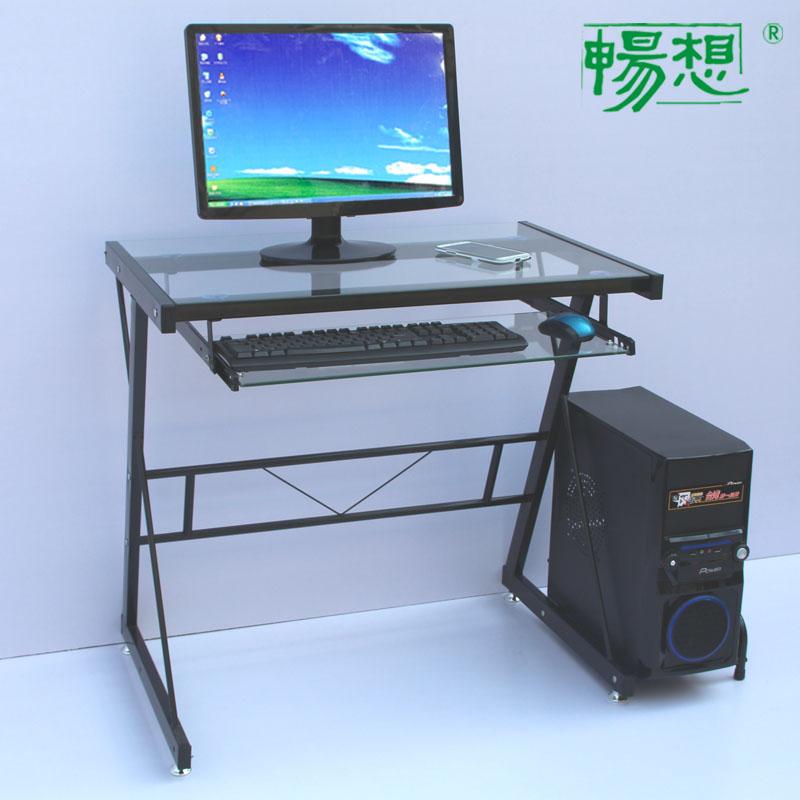 畅想电脑桌