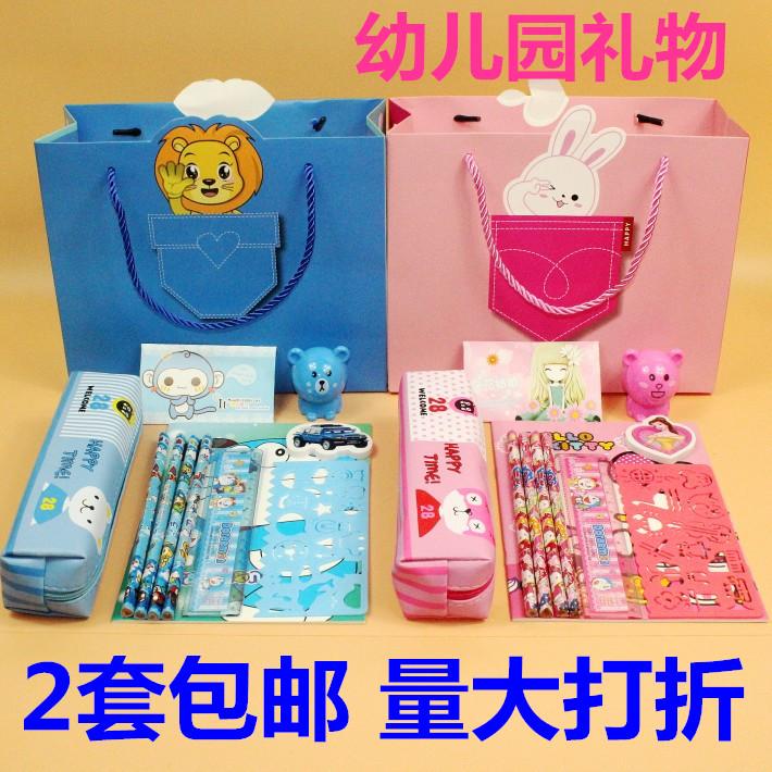 Канцелярские подарочные наборы Артикул 550399680973