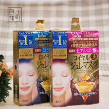 日本代购直邮 kose clearturn 黄金啫喱面膜 胶原蛋白 玻尿酸 2款