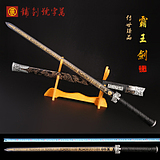 longquan fine dragon sword around eight sides han jian carbon steel/manganese steel hard long sword sword to ward off bad luck is not edged usually