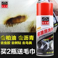 车安驰柏油清洗剂白色汽车用沥青清洁剂不伤漆面泊油粘胶去除胶剂