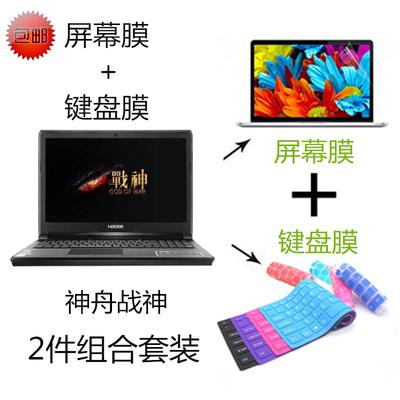 神舟z6屏幕贴膜网店网址