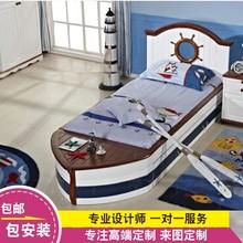 实木儿童家具定制欧式儿童床实木床海盗床美式男女孩儿童床ETC007