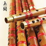 玉阙乐器 苦竹笛子民乐初学笛子笛子学生笛子紫竹横笛 江南丝竹