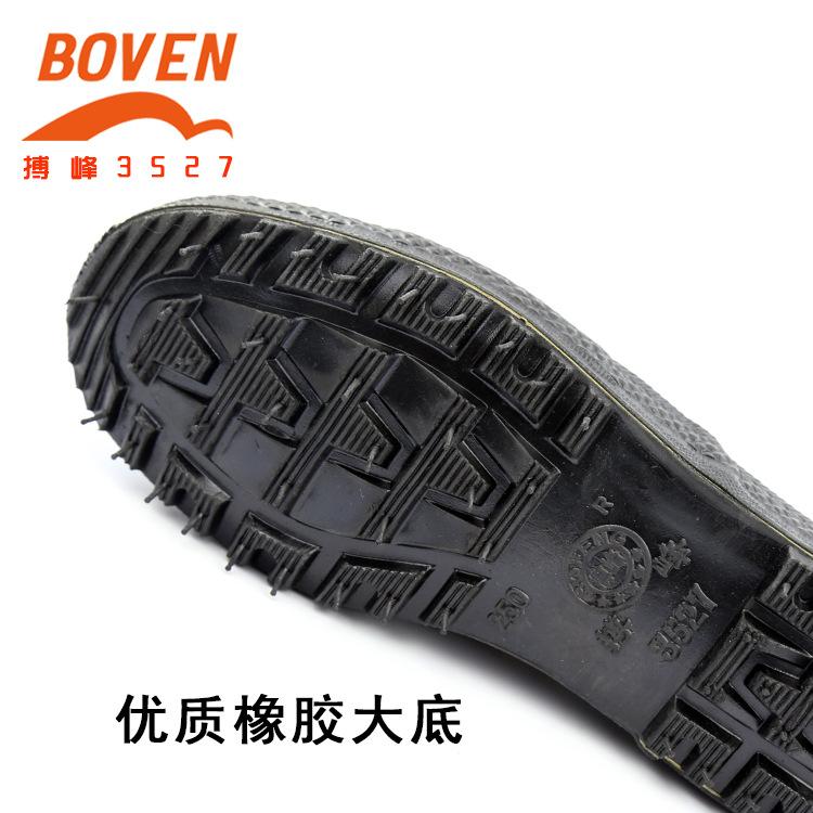 迷彩鞋男 军迷鞋靴懒人橡胶鞋作训帆布鞋 一脚蹬防滑解放鞋劳动鞋