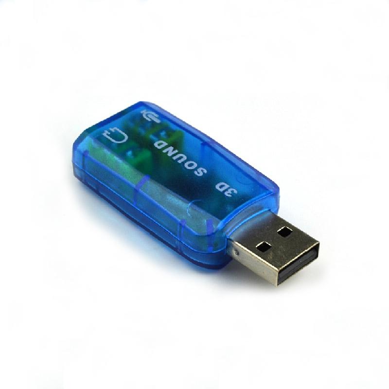 免驱外接USB声卡5.1声道USB耳机接口转换器电脑外置声卡支持win8