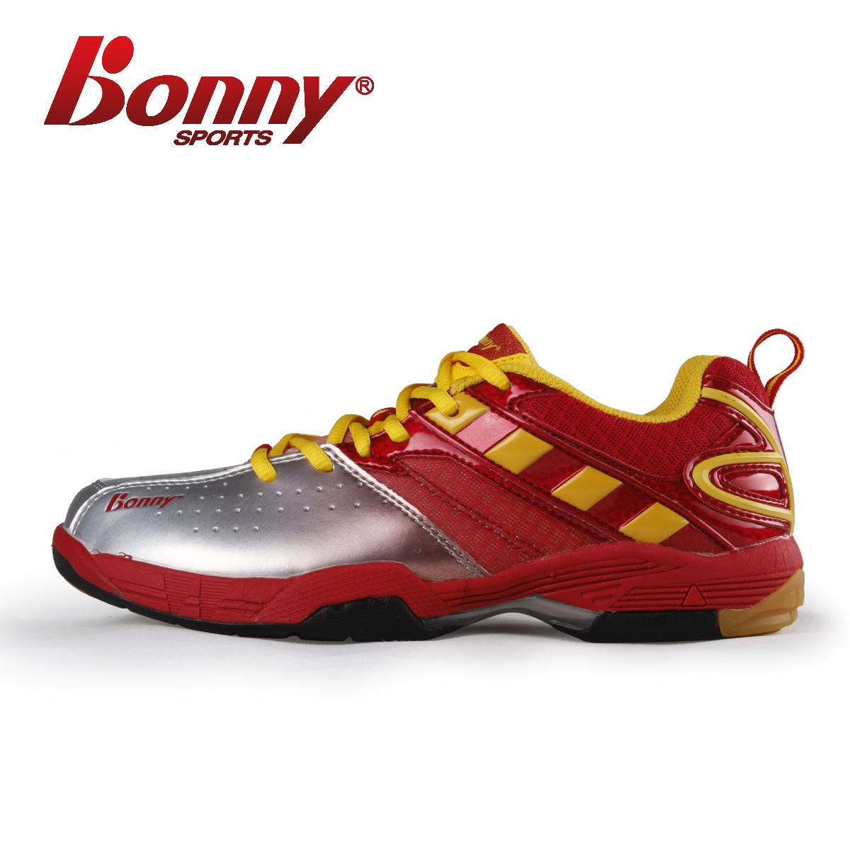 Bonny波力夏正品减震超轻羽毛球鞋女鞋男鞋儿童薄底启动快红色608