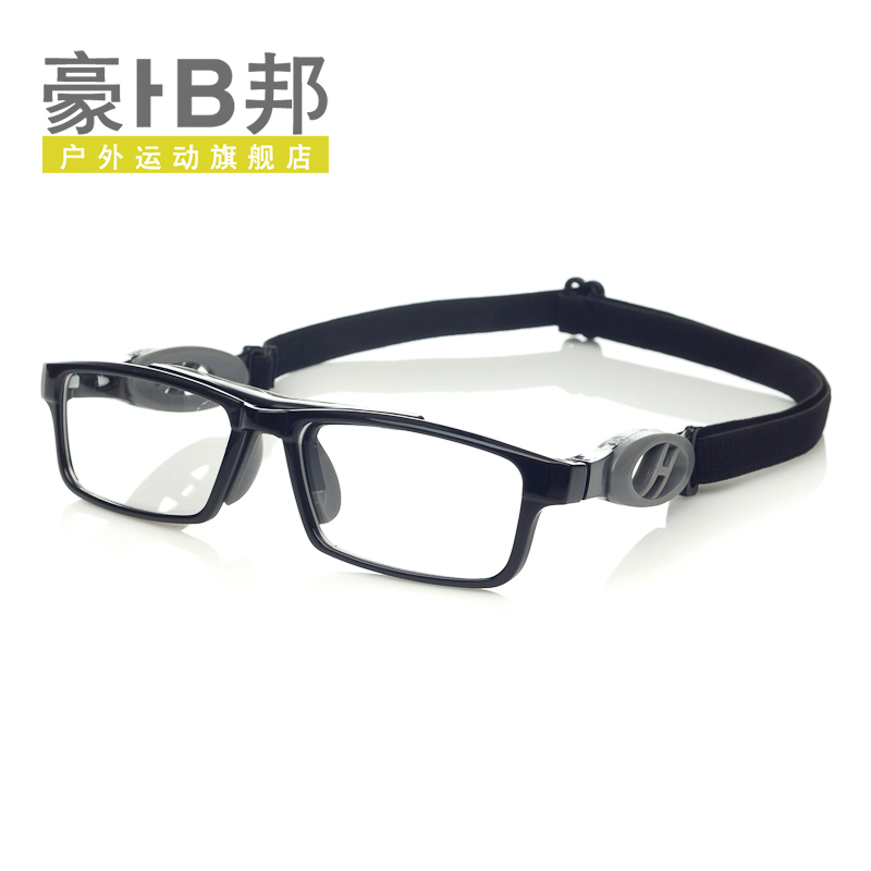 多功能運動眼鏡
