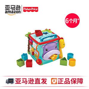 亚马逊费雪探索学习六面盒CMY28双语早教益智婴儿玩具6-36月