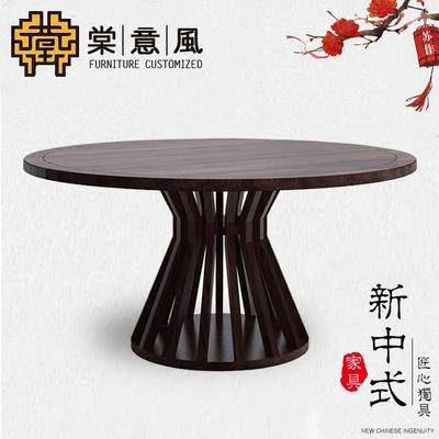新中式餐桌椅组合6人实木圆桌子酒店会所餐厅小户型家用家具定制年货节折扣
