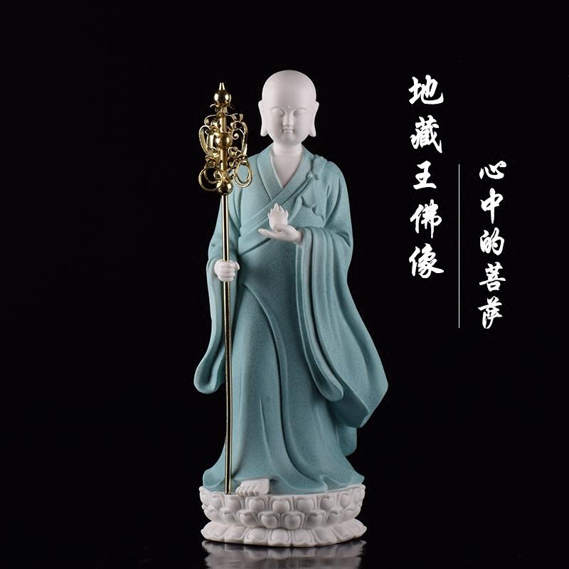 瓷佛像地藏王菩萨