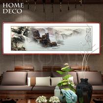 山水画风水靠山中式客厅装饰画办公室挂画沙发背景墙公司实木国画