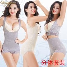 加强版塑形美体产后燃脂收腹束腰瘦身束身背心塑身内衣服分体套装