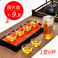 红茶茶具套装陶瓷