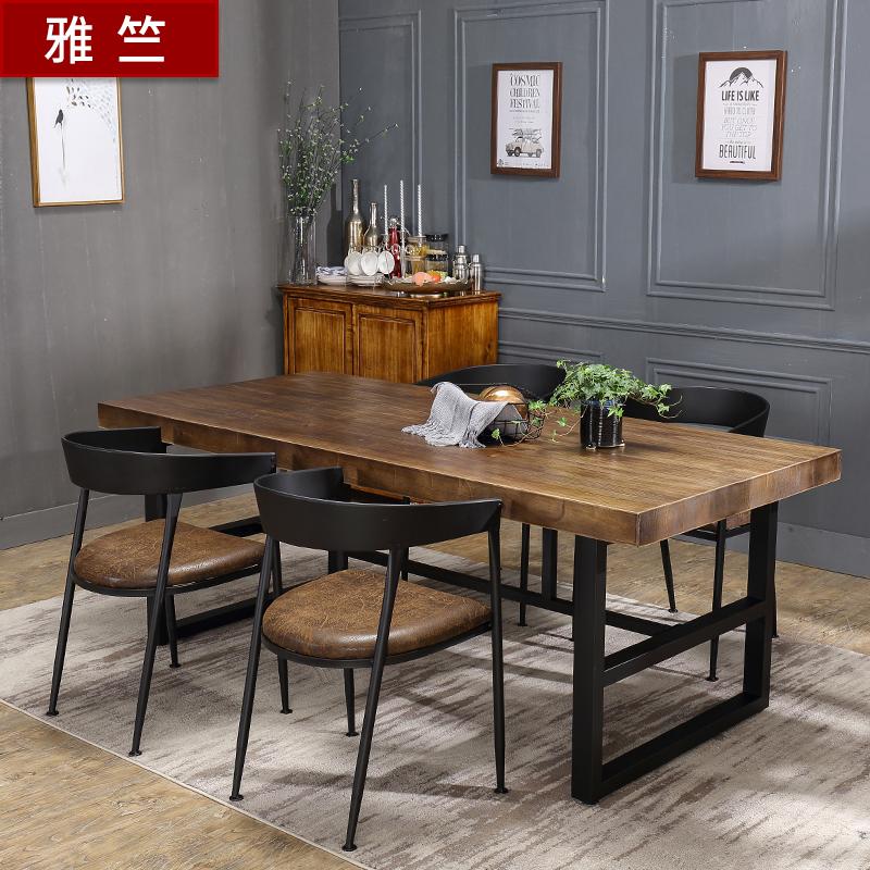 美式咖啡厅桌椅原木